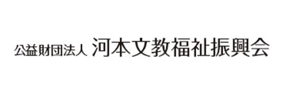 株式会社ダイセン工業
